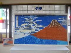 名画「赤富士」 結構な再現度です
