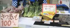 野菜の売れ行き好調♪